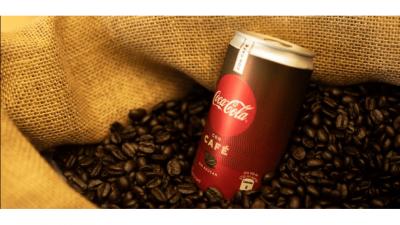 La Coca-Cola con café desembarca en Argentina