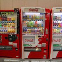 Coca-Cola lanza en Japón suscripción mensual para máquinas expendedoras