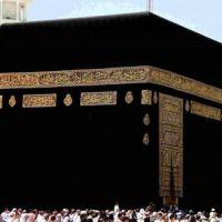 El manto negro de la Kaaba