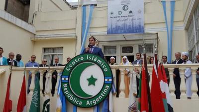 El Centro Islámico suplica a Dios que proteja al pueblo argentino