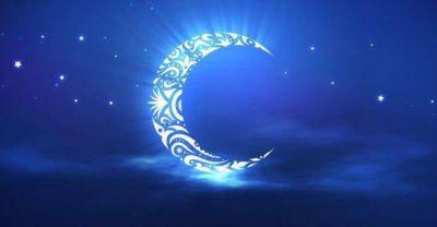La cuestión de la fijación del mes de Ramadán