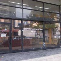 El Consejo Escolar de Quilmes respaldó la suspensión de la presencialidad en las escuelas bonaerenses