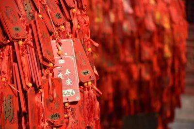 China: entran en vigor más regulaciones restrictivas en materia de libertad religiosa
