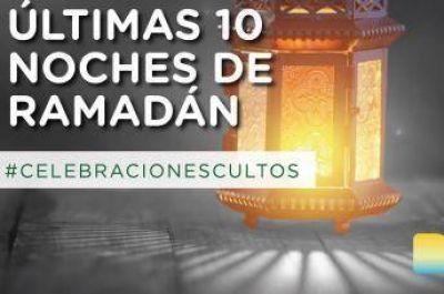Dirección General de Entidades y Cultos de la ciudad de Buenos Aires acompaña a la comunidad islámica