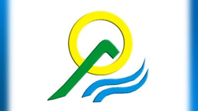 Tanti: Llamado a licitación pública para la obra de cordón cuneta, badenes y adoquinado