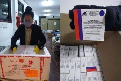 Llegaron otras 1200 dosis a la Ciudad para completar vacunación