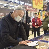 San Martín continúa con los controles de precios y abastecimiento en los supermercados de la ciudad