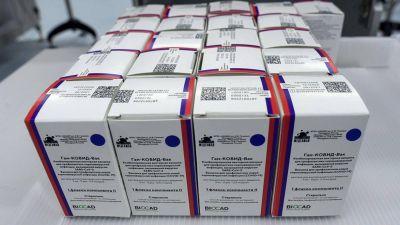 El laboratorio Richmond produjo sus primeras 448.625 dosis de la vacuna Sputnik V