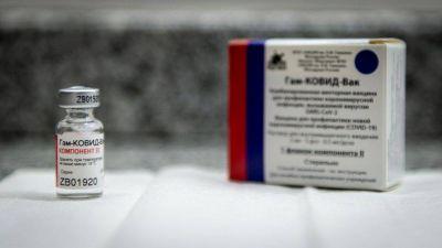 Hoy comenzará la producción local del componente 2 de la vacuna Sputnik V