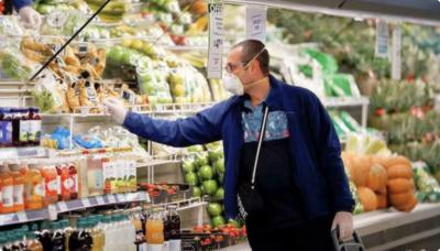 Canasta Básica: Las alimenticias siguen aumentando los precios