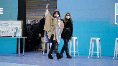Cristina Kirchner lanzó una reedición del Qunita: