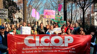 Como los judiciales, la CICOP se declara «en alerta» por la falta de llamado a la paritaria