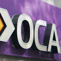Aecpra lamentó la pérdida de fuentes de trabajo en OCA por decisión de la Sindicatura y el Grupo Clear