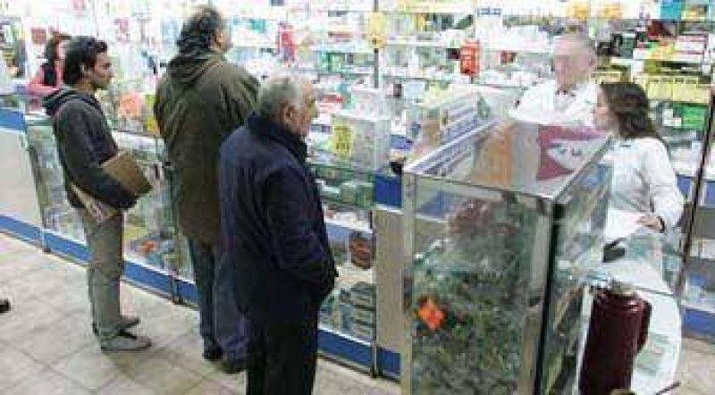A pesar del costo, se opta por fármacos publicitados