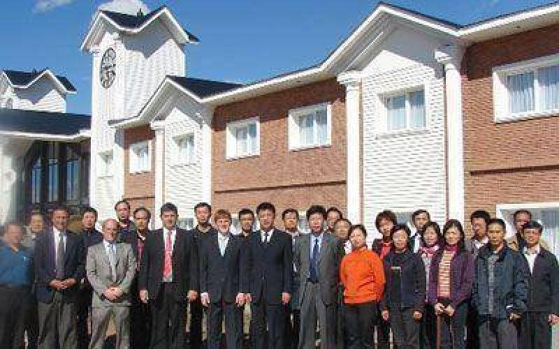 Funcionarios de China en El Calafate