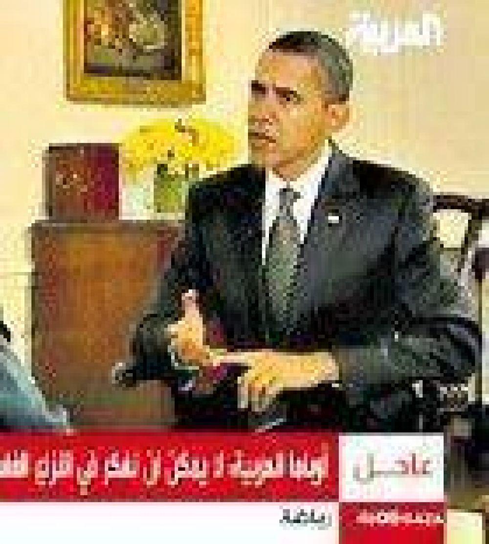 Gesto de Obama al mundo musulmán