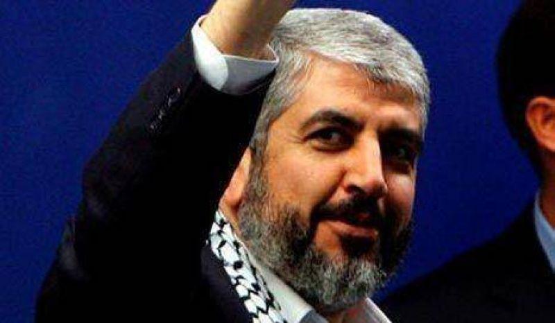 Hamás pide a jóvenes de Irán que se sumen a lucha