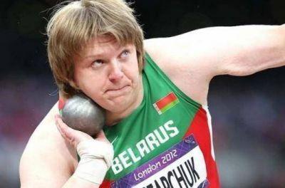 Se le retiró la medalla de oro a una lanzadora bielorusa por doping positivo