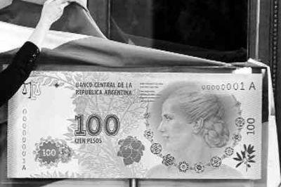 Los billetes de Evita, con fallas