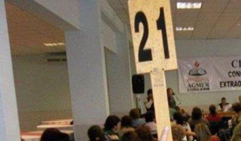El Congreso de Agmer resolvió paro de 24 horas con fecha a definir