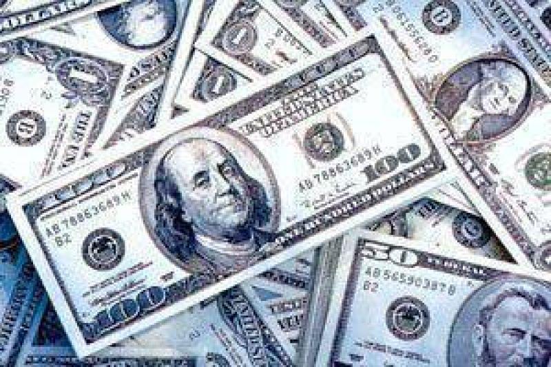 El dólar abrió sin cambios en la city porteña