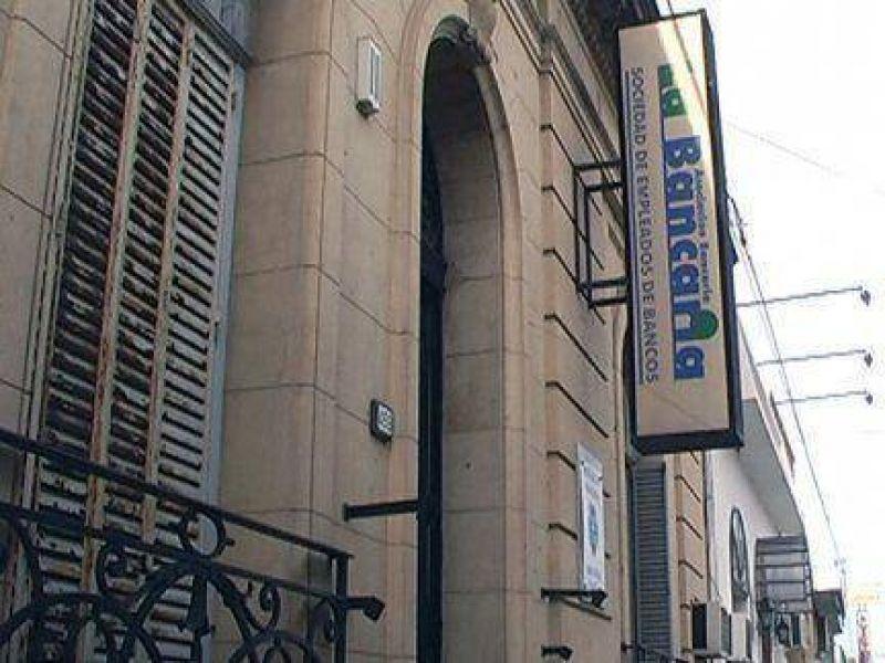 El martes no habrá bancos en Entre Ríos