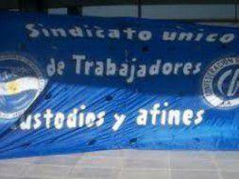 Custodios de SUTCA bloquearán la empresa Caromar en San Justo