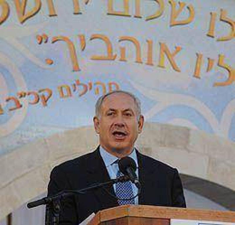 """Netanyahu: """"Jerusal�n nunca ser� dividida"""""""