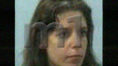 Esta es la imagen de la otra presunta víctima de Vinader