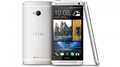 El HTC One no llegará a la Argentina