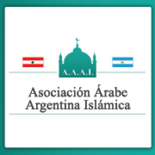 Asociación Árabe Argentina Islámica