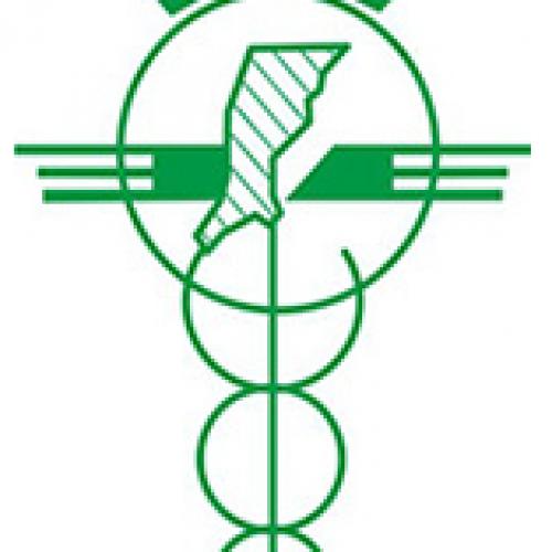 Centro Unión Empleados de Comercio (CUEC)
