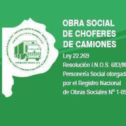 Obra Social de Choferes de Camiones (OSCHOCA)