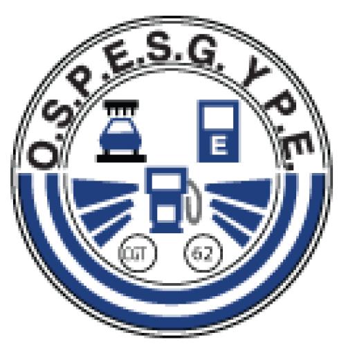 Obra Social del Personal de Estaciones de Servicio y Garages de la república Argentina (OSPESGyPE)