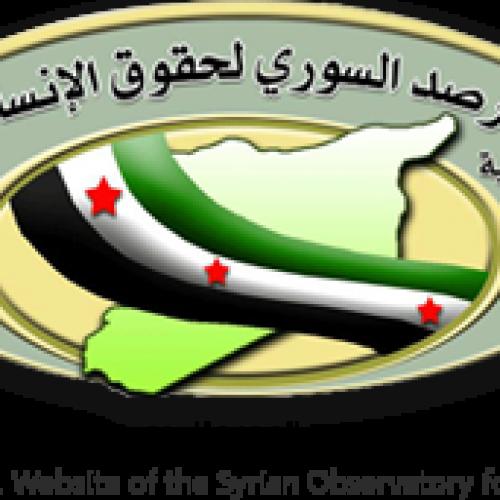 Observatorio Sirio de Derechos Humanos (OSDH)