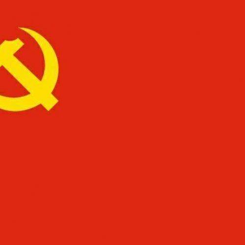 Partido Comunista Chino (PCCh)