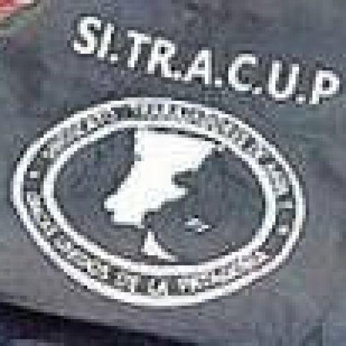 Sindicato Trabajadores de Agua y Obras Unidas de la Patagonia (SITRACUP)