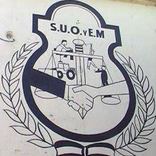Sindicato Unión Obreros y Empleados Municipales (SUOYEM)