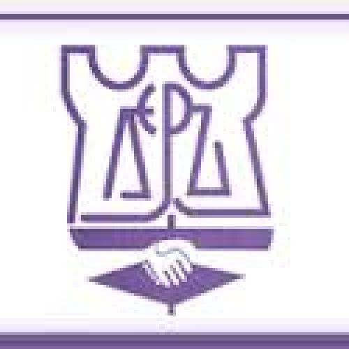 Asociación General Empleados del Poder Judicial (AGEPJ)